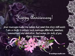 New Wedding Anniversary Message To Wedding Anniversary Messages Wishes And Wordings Wordings And
