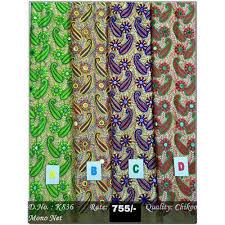 designer fabric designer fabric boutique designer fabric manufacturer from bengaluru