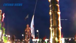 St Thomas Flag St Thomas Mount National Shrine Flag Hoisting Youtube