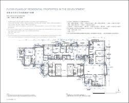 alassio 殷然 alassio floor plan new property gohome