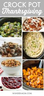 crock pot thanksgiving side dishes