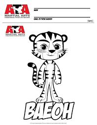 ata tigers printable activities