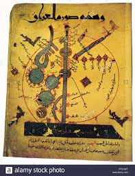 Map Iraq Map Iraq 15th Century N15th Century Map Of Iraq Drawn By