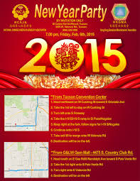 Chinese New Year Invitation Card Ncaja Past Events