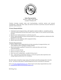 Police Academy Resume Sales Representative Resume Cover Letter Images Cover Letter Ideas