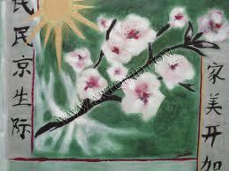 Peinture Cerisier Japonais by Peintures Tableau Branche De Cerisier Du Japon Page 7016