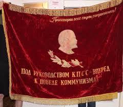 Soviet Russian Flag Soviet Russian Flag Banner Velvet Original