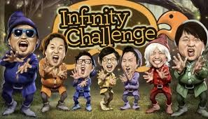 Challenge Best Top 20 Best Infinity Challenge Episodes Of All Time Up To 2018