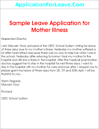 application for mother illness
