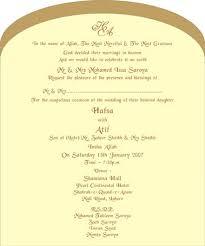 Asian Wedding Invitations Muslim Wedding Invitations Kawaiitheo Com