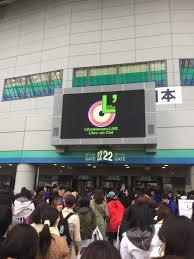 film dokumenter larc en ciel l 25 tokyo dome toumei ningen the reviews