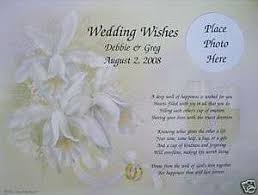 wedding wishes poem wedding prayer personalized poem gift for groom