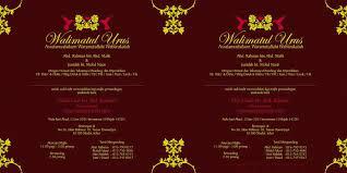 Walima Invitation Card Wedding Planner
