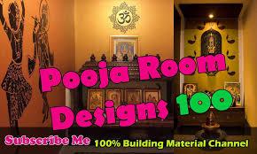 pooja room designs boleh win