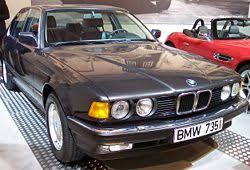 1990 bmw 7 series bmw 7 series e32