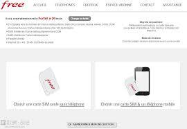 si鑒e de bouygues telecom 待读 收藏夹 知乎