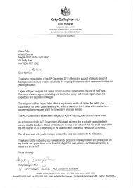 Sample Resume For Correctional Officer Cover Letter Sample Administrative Officer Gallery Cover Letter