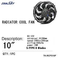 10 inch radiator fan new 10 inch epman electric universal radiator fan curved s