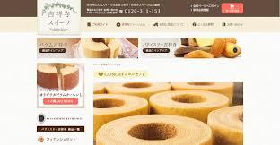 les r鑒les d hygi鈩e en cuisine 東京都武蔵野市の洋菓子製造販売 株式会社吉祥寺スイーツ に破産開始