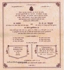 wedding card matter wedding invitation inspirational sles of invi and namkaran