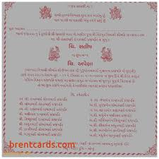 wedding quotes for invitation cards marriage quotes on wedding invitation cards in wedding