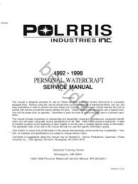 polaris pwc 1992 1998 factory service manual