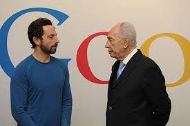 google israel everyone wants to work at google