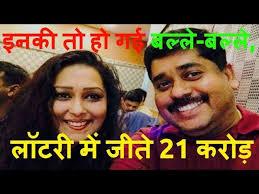 12 Year Old Slut Meme - indian man wins dirham 12 million jackpot newsx