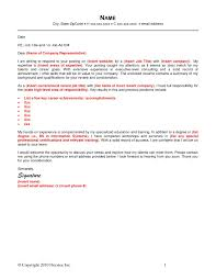cover letter how to address cover letter sent via email choice image cover letter ideas