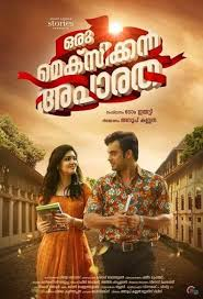 8 best oru mexican aparatha malayalam movie review images on