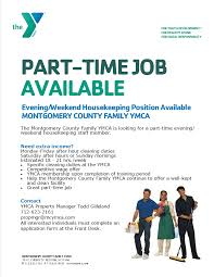 part time front desk jobs part time job available montgomery county y news