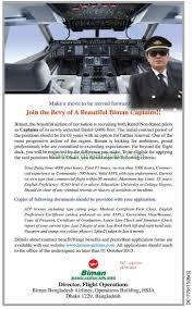 Bd Jobs Resume Format by Jobs In Biman Bangladesh Airlines Onlinebdjobs Com Bd 1st