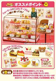 birthday cake shop rilakkuma re ment miniature blind box birthday cake re ment