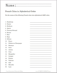 french cities in abc order worksheet student handouts