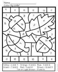 Math Coloring Sheets For Fall Addition And Subtraction To 20 Tpt Multiplication Coloring Page