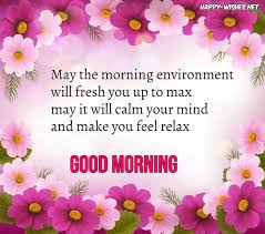 best morning messages happy wishes