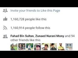 facebook fan page liker fb fan page liker 2018 urdu hindi new youtube