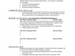 Computer Skills List Resume Office Manager Resume Objective Examples Best Business Template