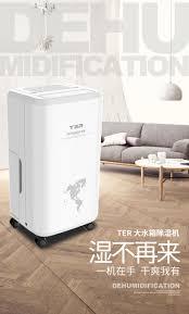 online shop air dehumidifier home mute dehumidifier bedroom