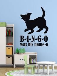 nursery rhyme wall decals b i n g o bingo song