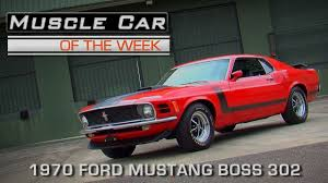 Ford Muscle Cars - muscle car of the week video episode 151 1970 ford mustang boss