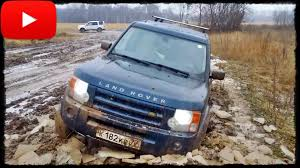 land rover discovery off road land rover discovery u0026 company off road 4x4 youtube