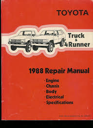 4run toyota trucks where can i get service manuals for my truck