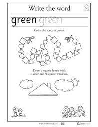 44 best skola images on pinterest preschool worksheets