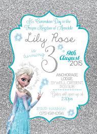 lovely snowflake frozen diy printable party invite birthday