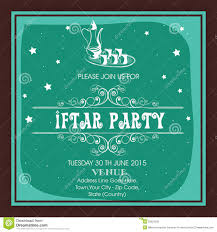 Islamic Invitation Cards Ramadan Kareem Iftar Party Celebration Invitation Card With Arab
