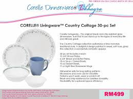 z khayra luxuries pre order corelle dinnerware sets corelle 76