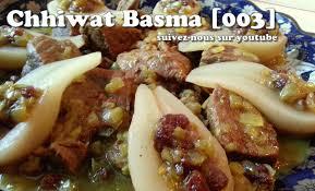 cuisine de basma viande avec des poires sucrées et des raisins secs لحم بالإجاص معسل