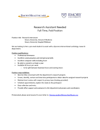 Cover Letter For Market Research Analyst Research Administrator Cover Letter