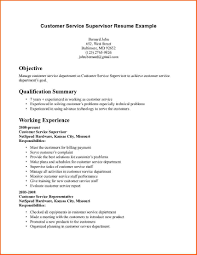 Customer Service Example Resume by Example Good Resume Objective Templates